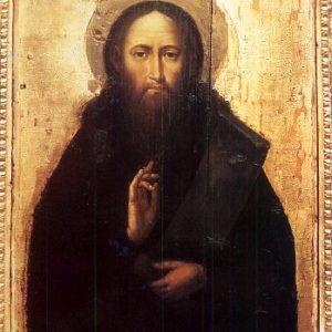 27 августа. Преподобный Феодосий Печерский