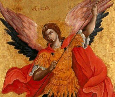 Об именах и ангелах. Антоний, митрополит Сурожский