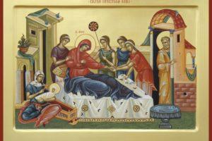Слово на Рождество Пресвятой Богородицы. Святитель Андрей Критский