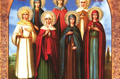 Союз православных женщин г.Москвы при храме св.Ирины приглашает новых участниц! Приходите в наш храм или звоните: 8-903-510-57-54. Будем Вам рады!