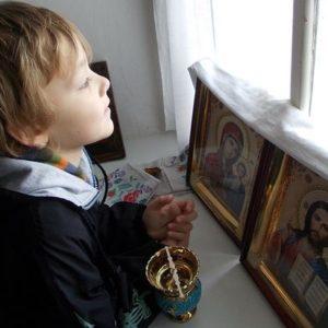 Как лучше молиться?