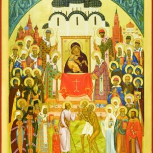 Празднование Собору Московских святых
