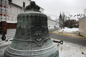 В Даниловом монастыре к 10-летию возвращения ансамбля исторических колоколов пройдет ряд мероприятий