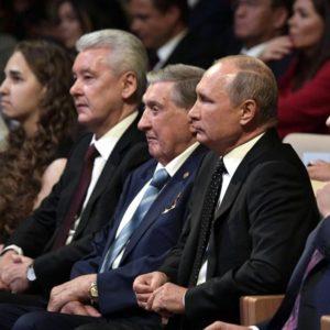 Святейший Патриарх Кирилл посетил открытие концертного зала «Зарядье» в Москве
