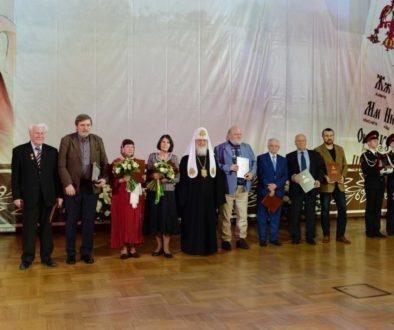 Открыт девятый сезон Патриаршей литературной премии