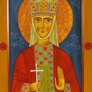 Память святой великомученицы Кетевани, царицы Кахетинской