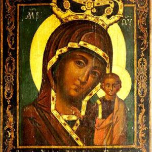Празднование Каплуновской иконе Божией Матери
