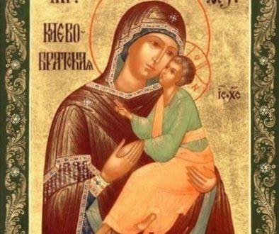 Праздник в честь Киево-Братской иконы Божией Матери