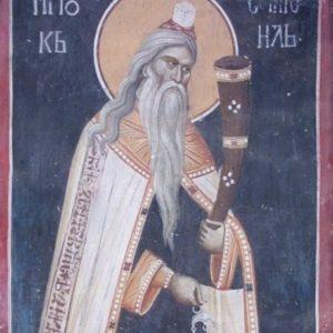 День памяти пророка Самуила
