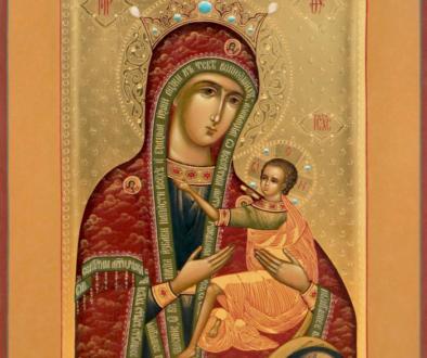 Празднование Арапетской иконе Божией Матери