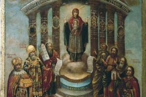 21 сентября. Икона Софии, Премудрости Божией (Киевская)
