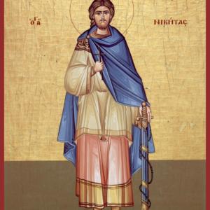 28 сентября. Святой великомученик Никита