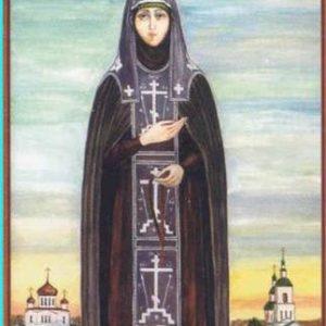 День памяти преподобной Марфы Дивеевской (1829)