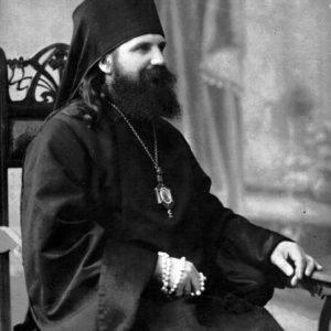 Память священномученика Иоанна (Поммера), архиепископа Рижского и Латвийского