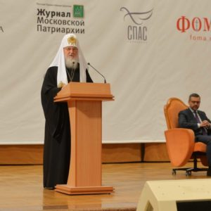 Святейший Патриарх Кирилл встретился с участниками фестиваля «Вера и слово»