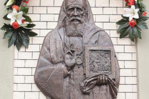 Святитель Ти́хон (Белавин) Московский и всея России, патриарх