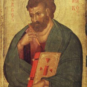 В Свято-Успенском монастыре г. Орла будет пребывать частица святых мощей апостола и евангелиста Марка