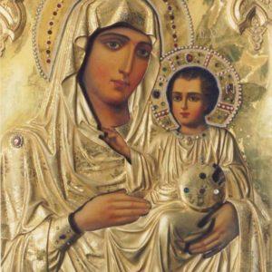 25 октября. Иерусалимская икона Божией Матери