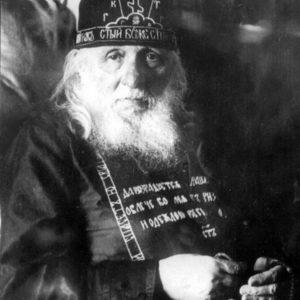 Память преподобного Алексия Зосимовского, священноинока Троице-Сергиевой Лавры