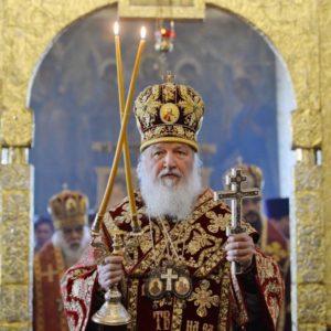 В день памяти преподобномученицы Елисаветы Феодоровны Святейший Патриарх Кирилл совершил Литургию в Марфо-Мариинской обители милосердия