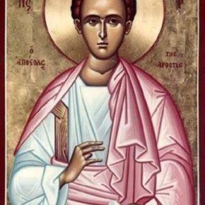Память апостола от 70-ти Филиппа, единого от семи диаконов