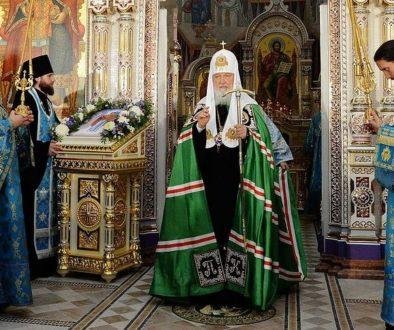 СЛОВО ПАТРИАРХА Неделя 20-я по Пятидесятнице Святейший Патриарх Московский и всея Руси Кирилл