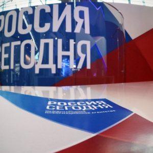 Представители Московского Патриархата примут участие в презентации доклада о свободе совести и религиозной нетерпимости в современном мире