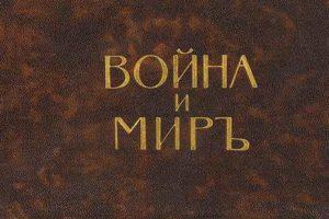 МИР КАК ВОЙНА. Протоиерей Андрей Ткачев