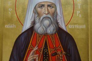 10 октября. Священномученик Петр, Митрополит Крутицкий