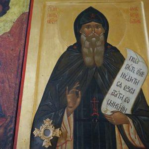 23 октября — память преподобного Амвросия Оптинского.