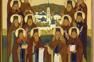24 октября. Собор Оптинских старцев