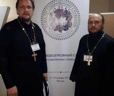 Представители Витебской епархии принимают участие в VIII Общецерковном съезде по социальному служению