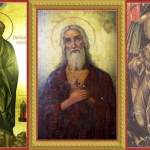 День памяти блаженного Андрея, Христа ради юродивого, Тотемского