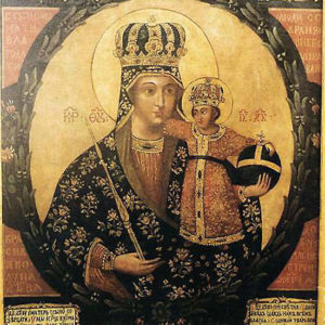 Празднование Трубчевской иконе Божией Матери
