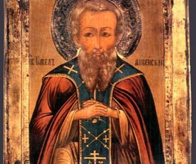 Память преподобного Павла Препростого (IV)