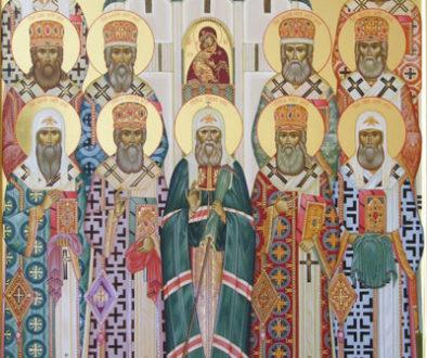 Празднование Собору Московских святителей