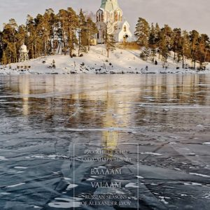 В Москве пройдет фотовыставка «Русские сезоны. Валаам»