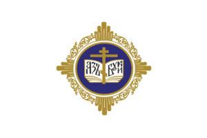 В МИНСКЕ ПРОЙДУТ ЧЕТВЕРТЫЕ БЕЛОРУССКИЕ РОЖДЕСТВЕНСКИЕ ЧТЕНИЯ «МОЛОДЕЖЬ: СВОБОДА И ОТВЕТСТВЕННОСТЬ»