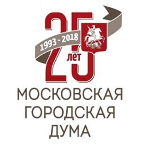 Поздравление Святейшего Патриарха Кирилла по случаю 25-летия Московской городской Думы