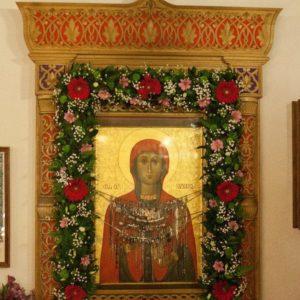 День памяти великомученицы Параскевы, нареченной Пятницей