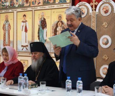 25 ноября в храме св.Ирины состоялся IV Ирининский форум