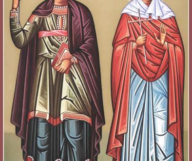 18 ноября. Святые мученики Галактион и Епистимия