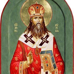 20 ноября. Священномученик Кирилл, митрополит Казанский