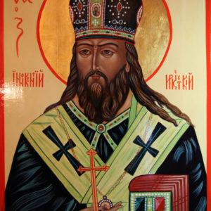 День памяти святителя Иннокентия, епископа Иркутского