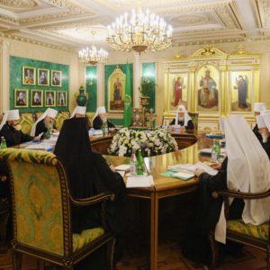 Последнее в 2018 году заседание Священного Синода прошло в Даниловом монастыре в Москве