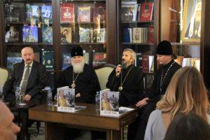 В Москве прошла презентация альбома «Моя малая Родина», посвященного Святейшему Патриарху Алексию II