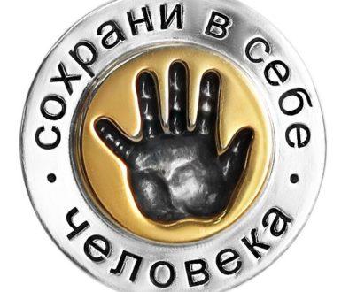 В РОССИИ БУДУТ НАГРАЖДАТЬ ВЫСТУПАЮЩИХ ПРОТИВ АБОРТОВ
