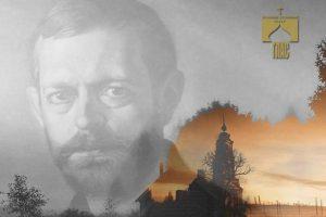 ТЕАТР «ГЛАС» ПРЕДСТАВИТ ПРЕМЬЕРУ СПЕКТАКЛЯ «РУССКИЙ КРЕСТ»