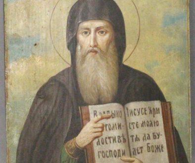 Святитель Лука Крымский (Войно-Ясенецкий): слово в день памяти преподобного Саввы Освященного