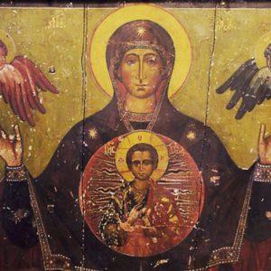 10 декабря. Икона Божией Матери, именуемая «Знамение»
